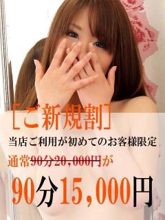 最大5000円割引!!!
