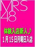 菜緒(M組)