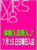 七瀬(S組)