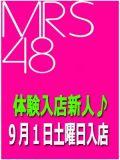 桜(M組)