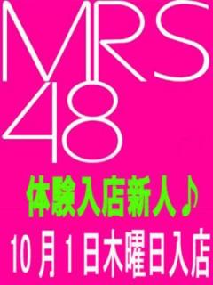 優樹菜(R組)