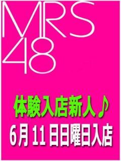 樹理(M組)