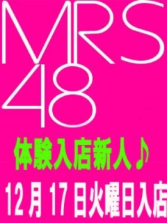 かな(R組)